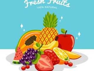 美味新鲜水果堆