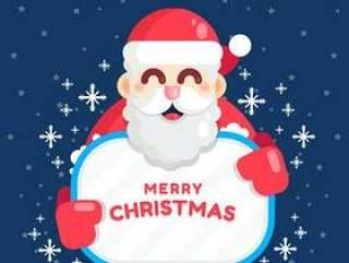 可爱圣诞老人贺卡