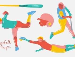 抽象的多彩棒球运动员矢量平面插画