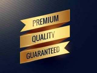 优质质量保证金色丝带设计