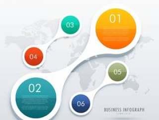 在连接wi的圆样式的创造性的五个步骤infographics