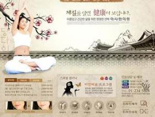 韩国某美容医疗网站模板