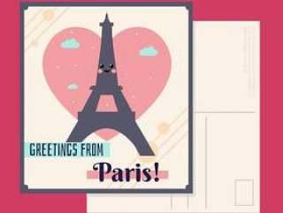 巴黎明信片矢量