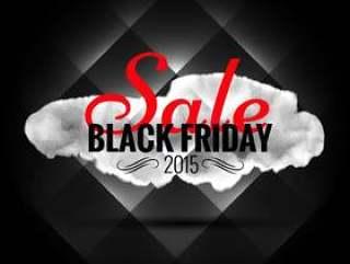 黑色星期五销售横幅在黑暗的背景中