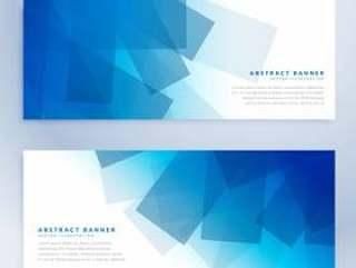 抽象的形状横幅在蓝色的颜色