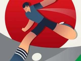日本世界杯足球运动员的插图