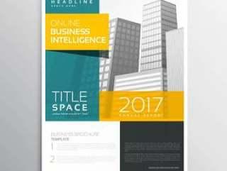 现代企业宣传册模板设计中干净的风格