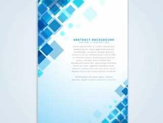 抽象小册子设计