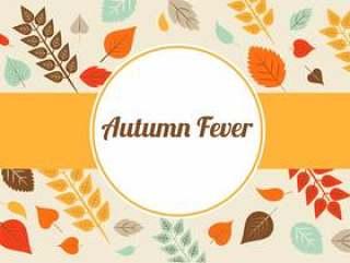 秋天的树叶矢量背景