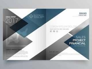 业务双折页手册传单传单杂志封面设计