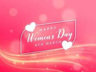 美丽的女人&#x; s天庆祝背景设计