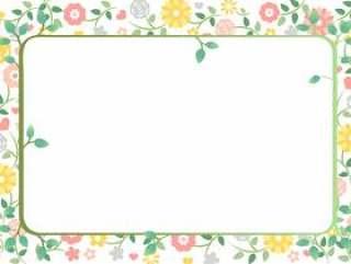 花卉图案框架