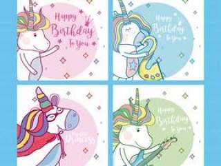 套生日快乐卡片