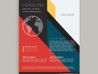 业务手册传单海报模板