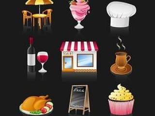 精美餐厅元素图标