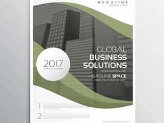 优雅的业务手册传单海报模板设计大小A
