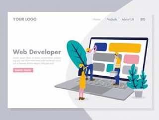 Web开发着陆页的插图