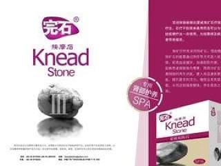 按摩石产品宣传单延展2psd分层素材