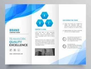 抽象蓝色宣传册设计模板设计