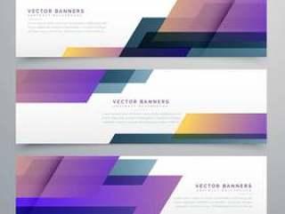 几何横幅设置在优雅的紫色色调