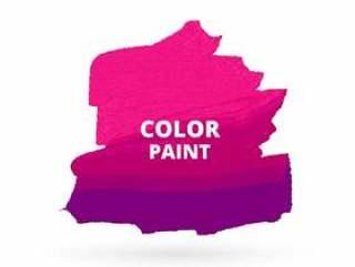 桃红色颜色油漆设计