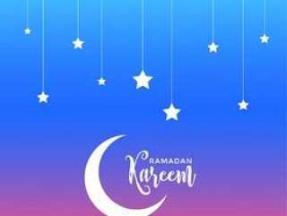 美丽的斋月贾巴尔设计与月亮和星星