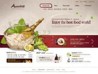 经典外国餐饮美食设计模板BOZ.PSD分层