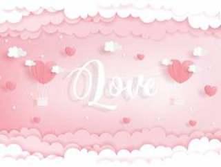 爱与心脏气球的概念在纸裁减样式