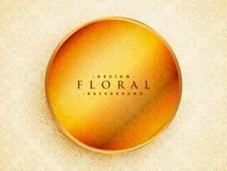 美丽的花卉装饰与复古风格的金色圆圈