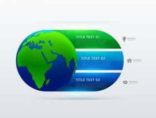 地球图标与三个步骤模板