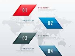 现代四个步骤业务信息图表模板,可用于