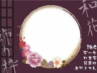 花卉装饰框架1