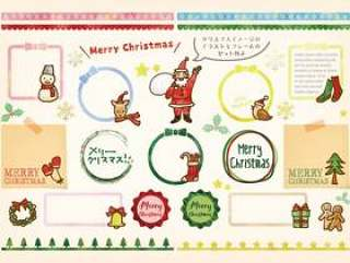 一套圣诞节框架和例证