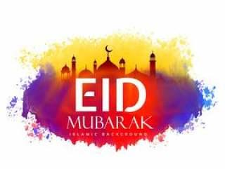 与水彩效果的eid穆巴拉克创意设计