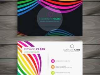 抽象色彩名片模板矢量设计插画