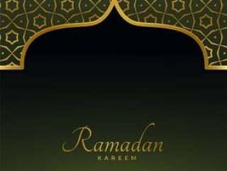 与伊斯兰模式的金色清真寺门斋月贾巴尔
