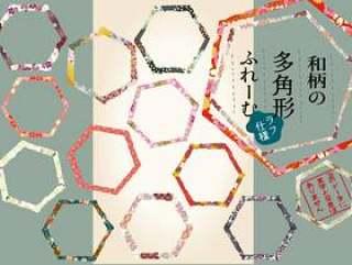 日式装饰23多边形