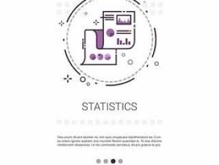统计分析概念财务图数据网横幅