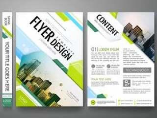 宣传册模板矢量设计