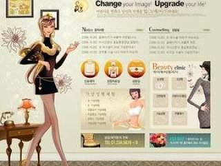 韩国女性减肥咨询公司网页模板