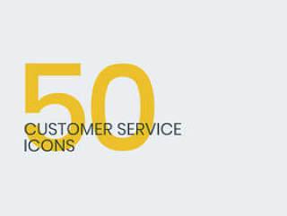 客户服务和反馈图标,用于客户支持,推荐,评论和评级。,客户服务和反馈图标