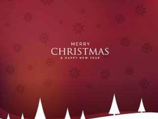 与树的最小的圣诞节景观设计设计