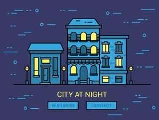 线性晚上城市景观矢量背景
