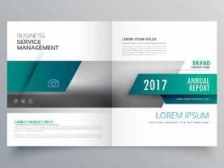 商业目录小册子封面页面布局设计为您的品牌