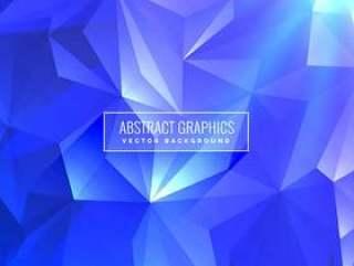 蓝色抽象三角低聚背景设计