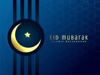 eid穆巴拉克节日问候与金色的月亮