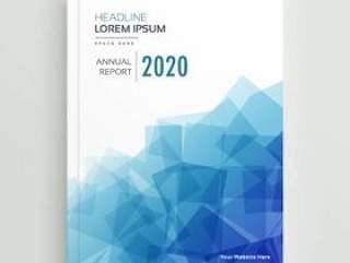 抽象蓝色业务手册年度报告页面设计