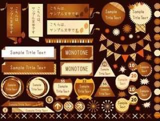 秋天的巧克力色标签VOL.2