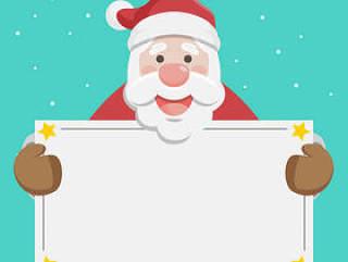 举纸板的圣诞老人