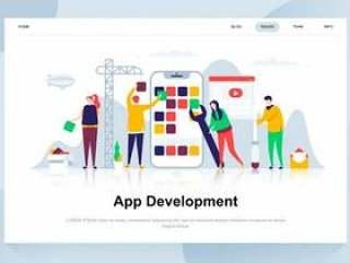 App开发现代平面设计理念插画矢量素材下载